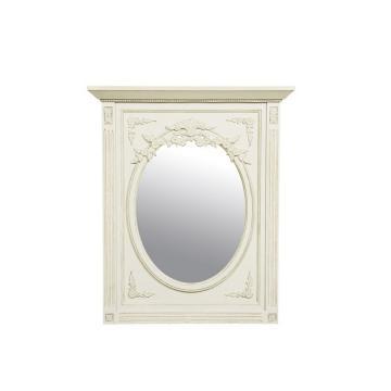 Miroir Trumeau Gustavien Blanc Vieilli